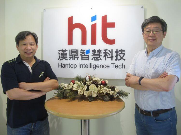 Group photo of Professor Michael Chen, the founder of HIT, and CEO of HIT.