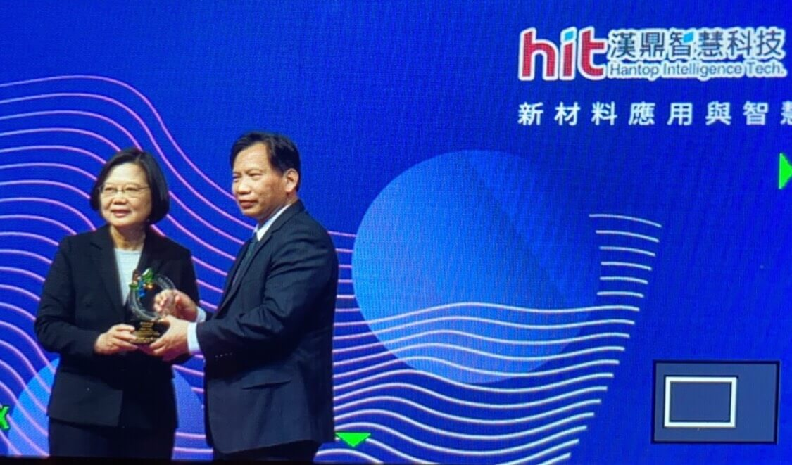 The president awarded the founder of HIT the Academic Pioneer Awards in person at Futex Taipei 2019