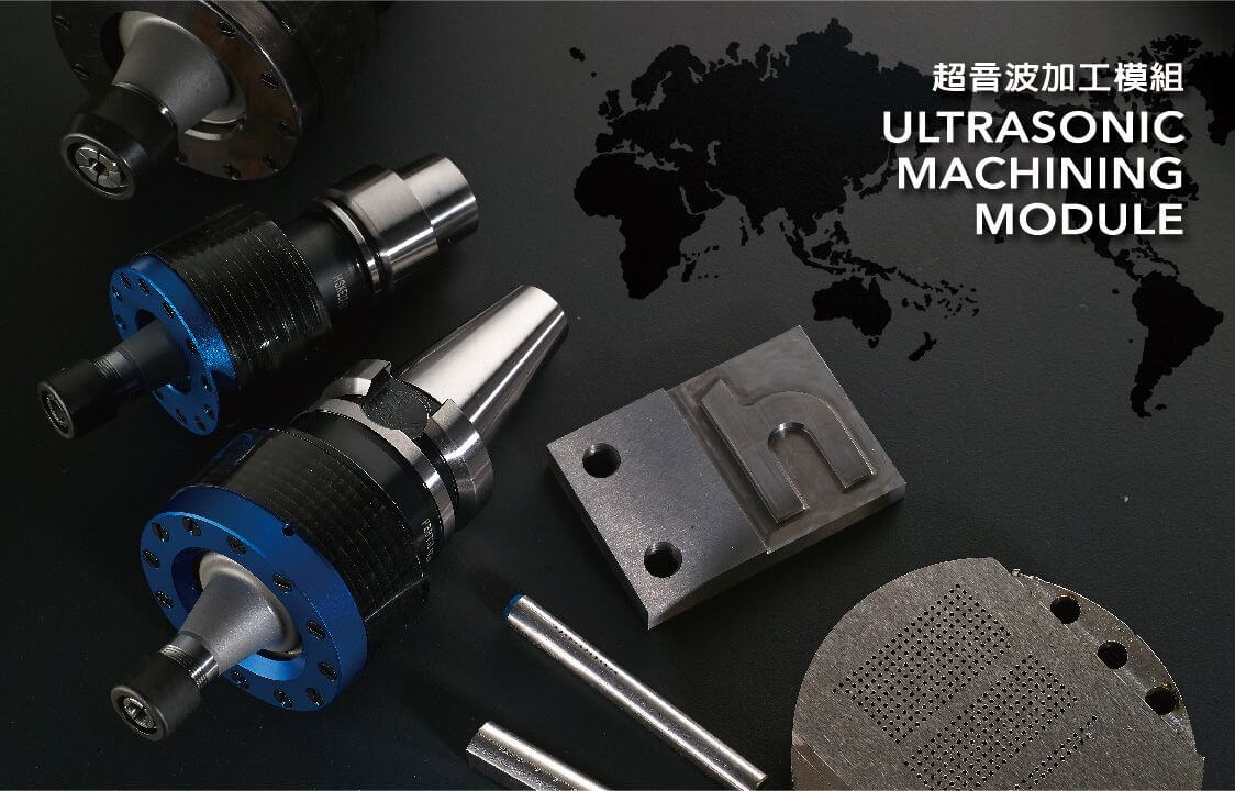 HIT Ultrasonic machining module and ultrasonic tool holder